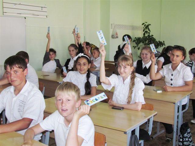 Лекции по электробезопасности детей электробезопасность андроид
