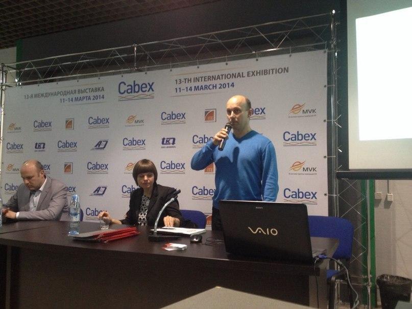 В рамках Cabex 2014 прошел очередной клуб маркетологов