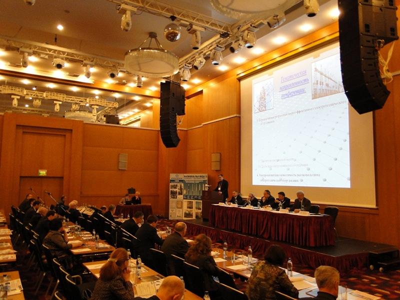 Ведущие российские и мировые электротехнические компании обсудят в Москве  перспективы развития электроэнергетики