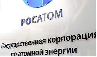 Росатом приступил к строительству завода для нужд реактора БРЕСТ-300