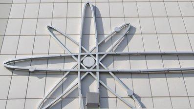 Новый российский блок АЭС средней мощности может быть пущен до 2025 г