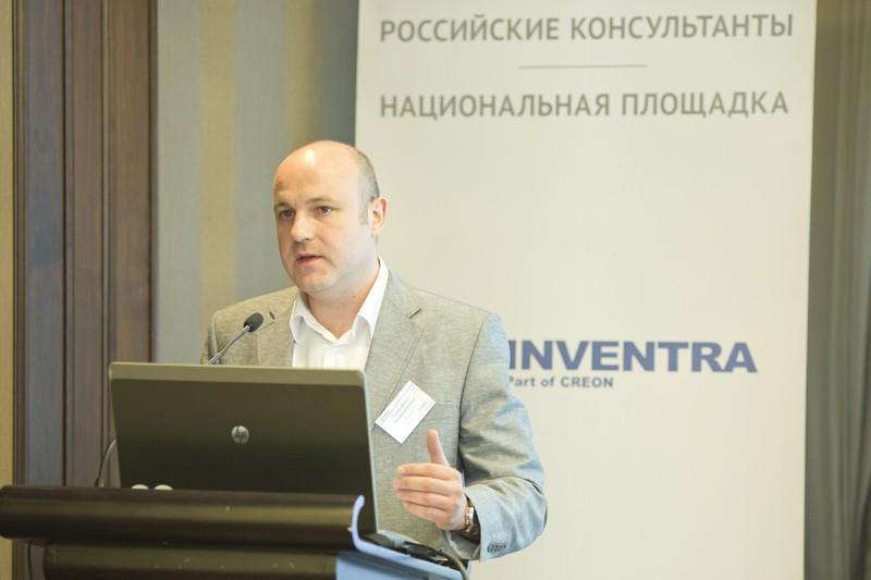 RusCable.ru, конференции, Inventra