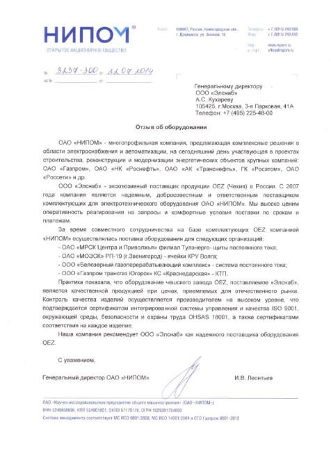 Главная - ОАО