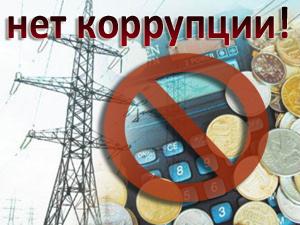 Медиахолдинг «РусКабель» поддержал Антикоррупционную политику, принятую Россетями