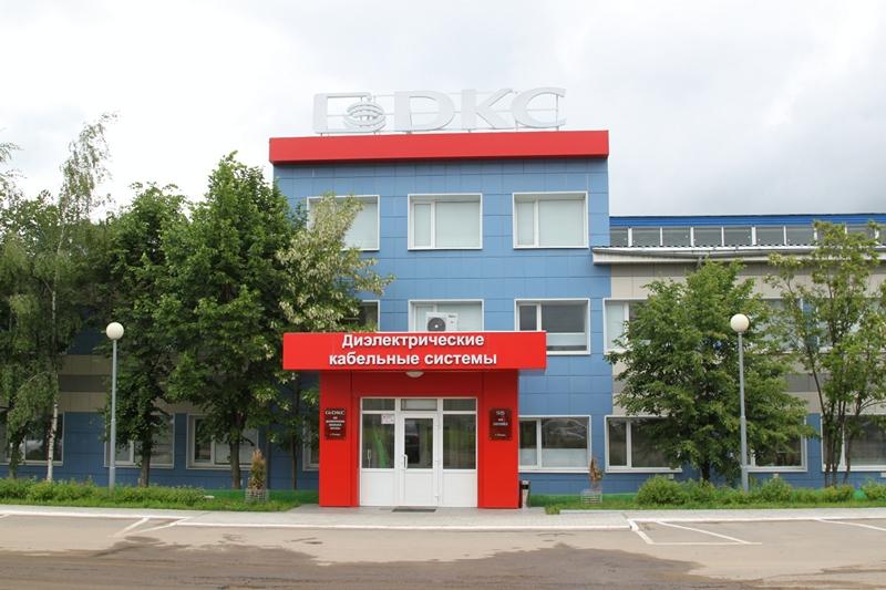 Представители портала RusCable.Ru посетили презентацию нового проекта ДКС – системы MES (Manufacturing Execution System)
