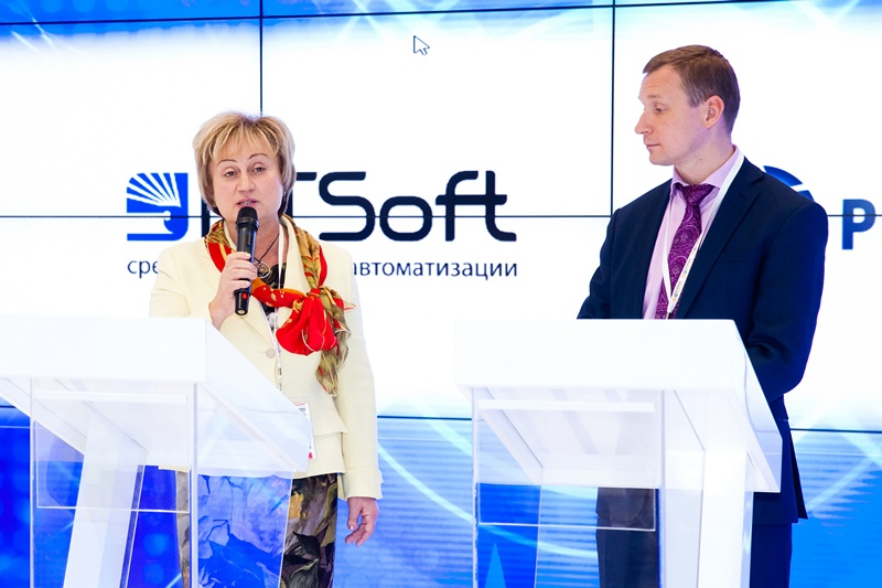 РТСофт и Россети договорились о сотрудничестве в электроэнергетике
