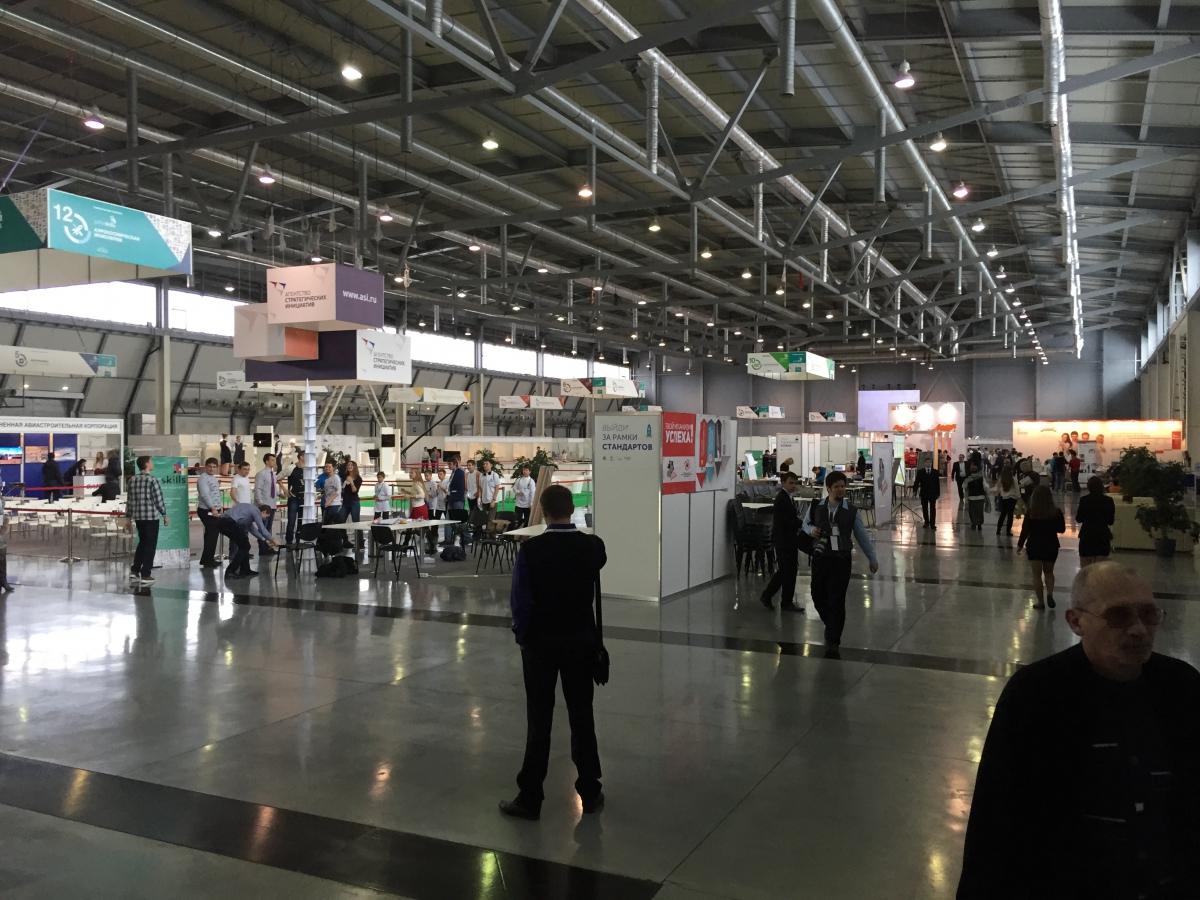 WorldSkills Hi Tech стартовал в Екатеринбурге