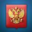 Комитет Государственной Думы по энергетике