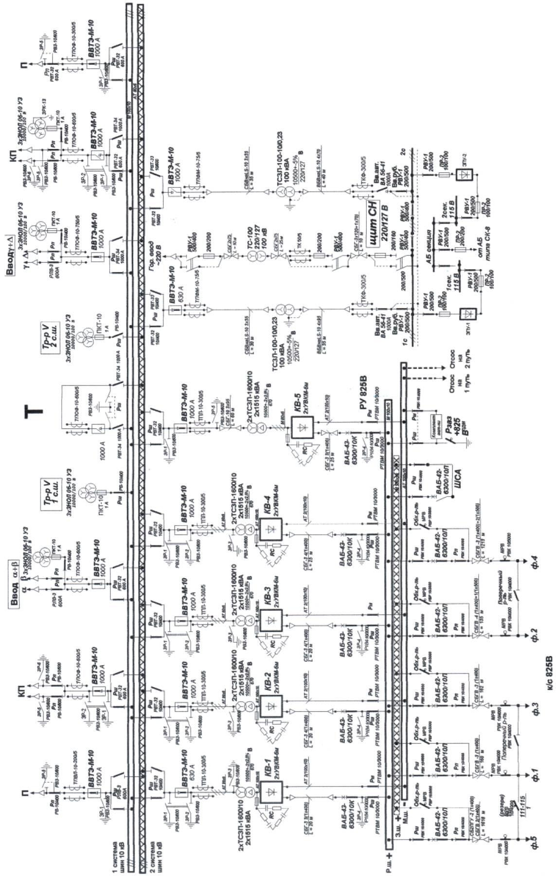 система электроснабжения сэс 97 схема