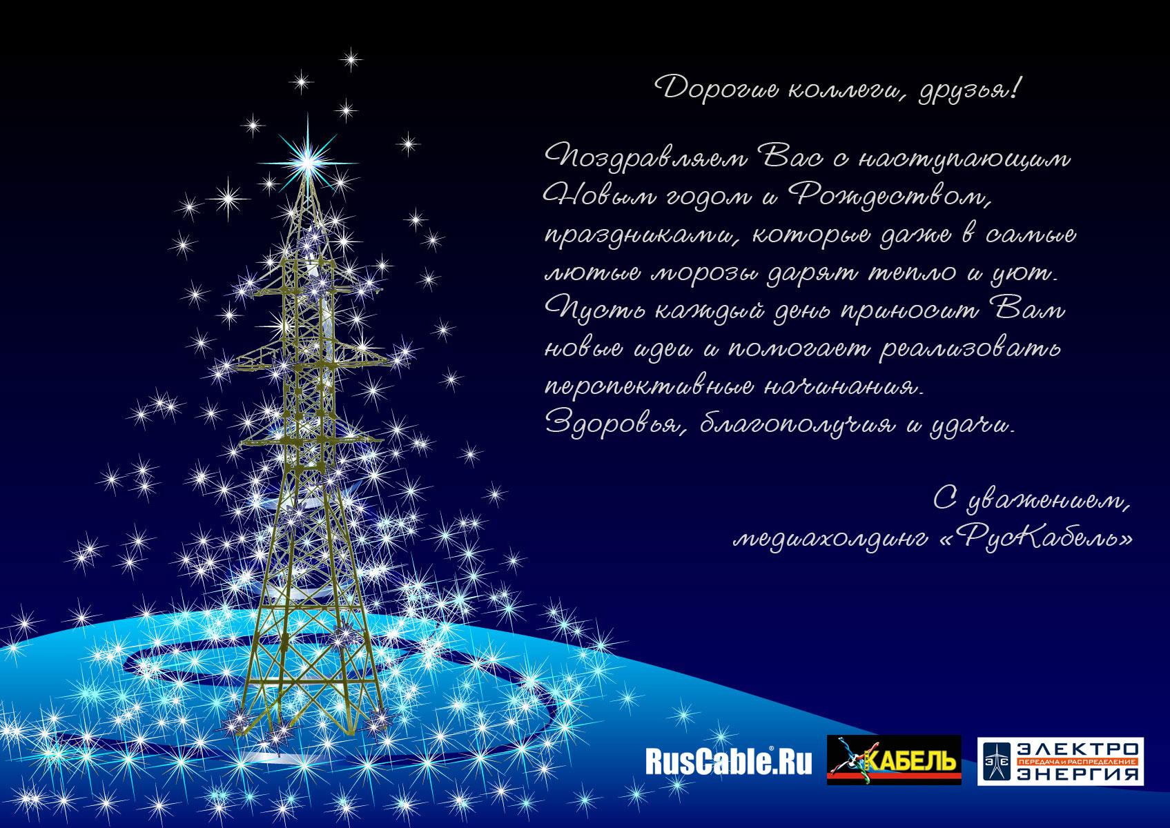 Танцы в Подольске, танцы для детей и взрослых 9