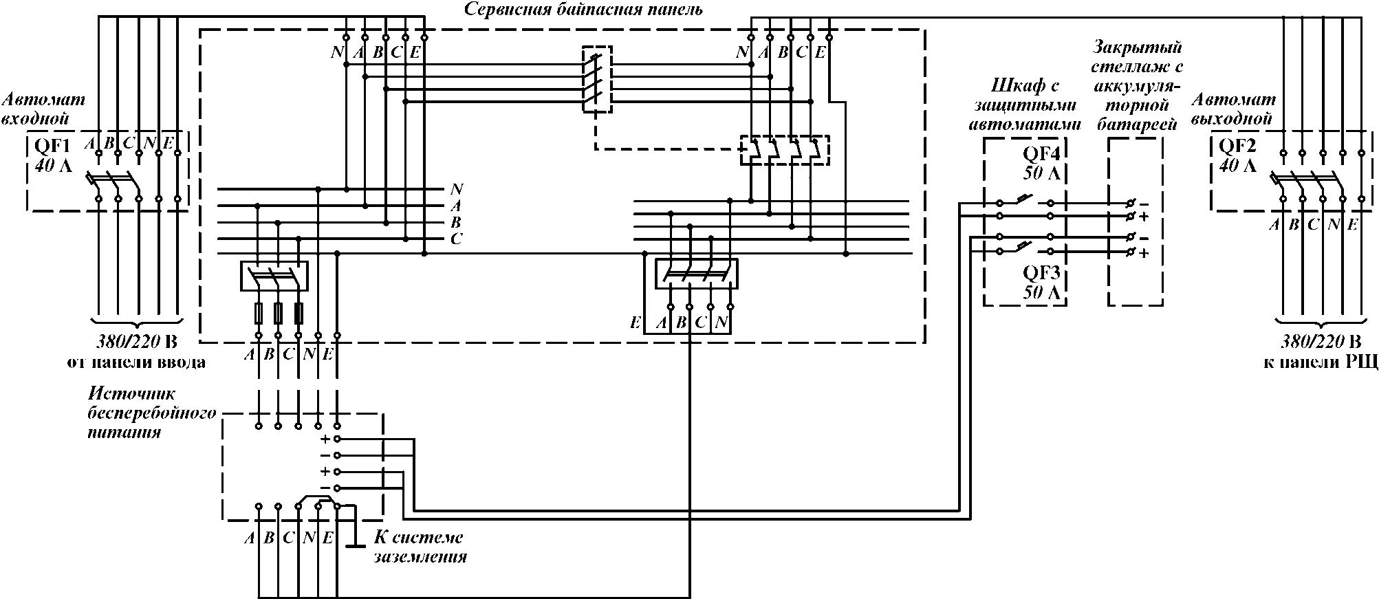 Электрическая схема холодильника атлант 6023.