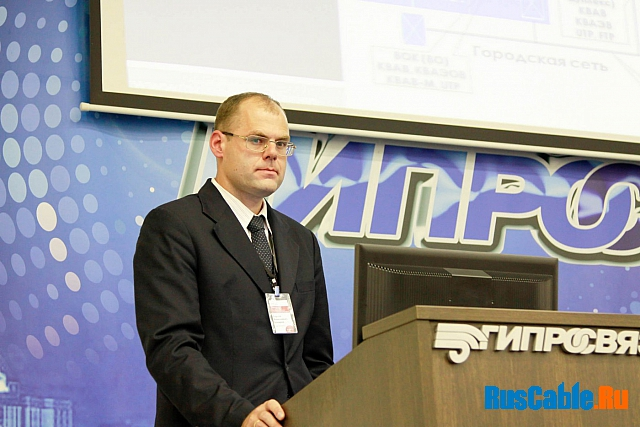 Бокарев С. А., заместитель директора по маркетингу и продажам ПАО «Одескабель»