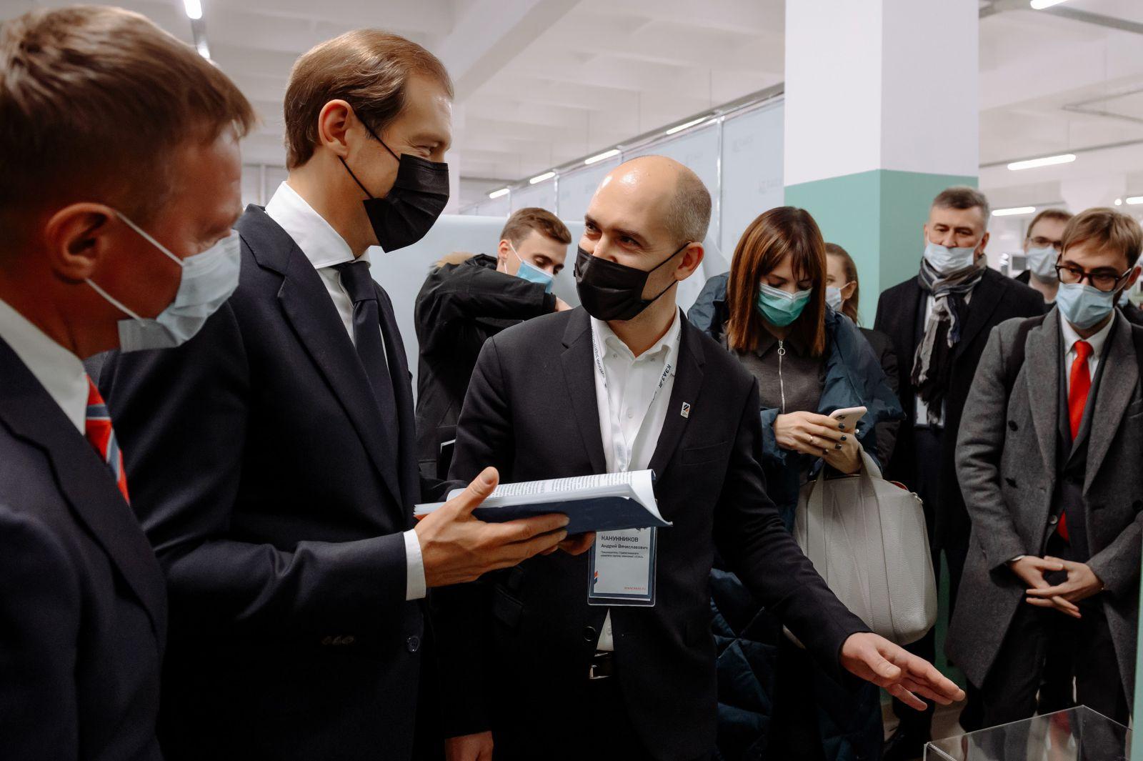 Денис Мантуров, Министр промышленности и торговли Российской Федерации