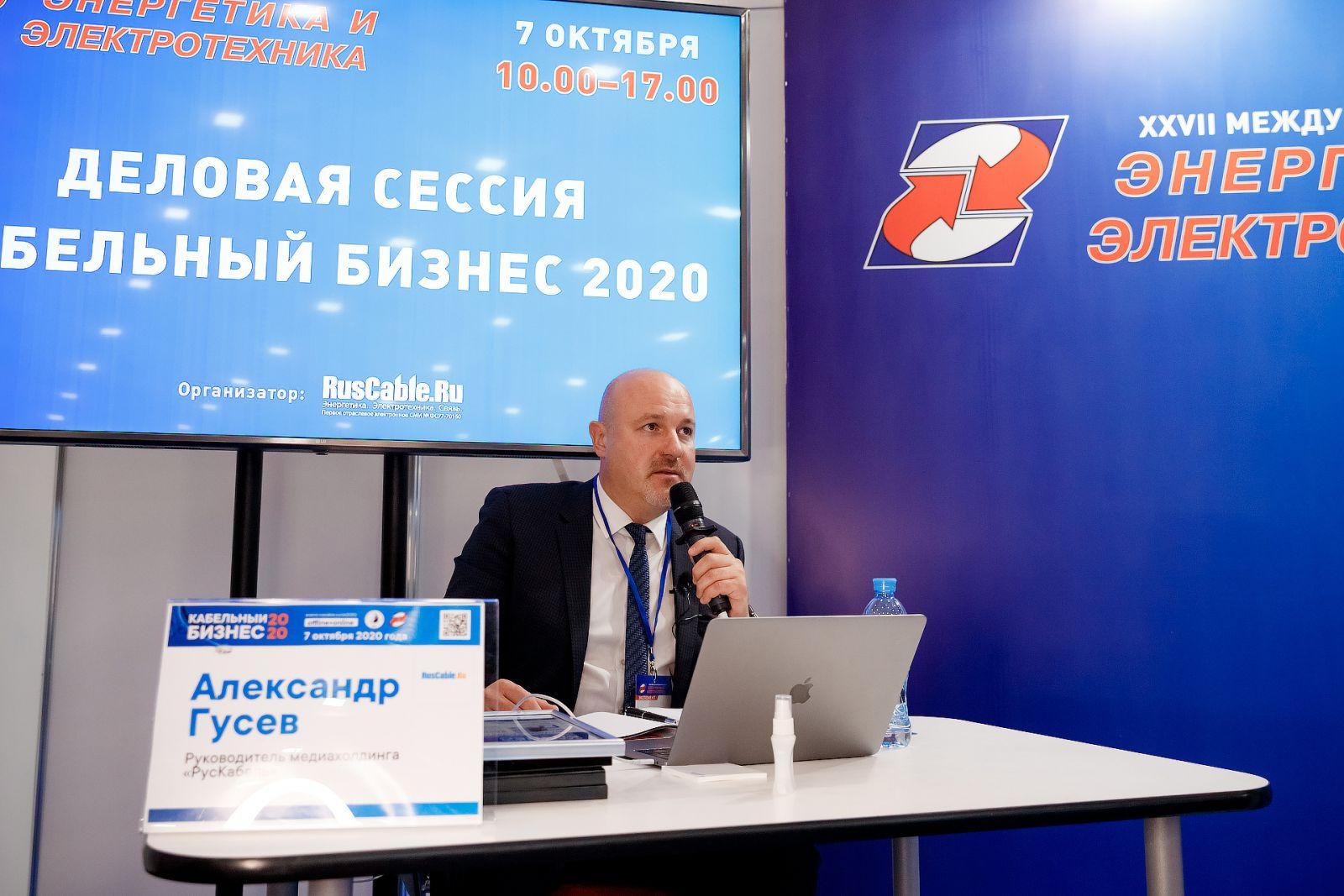 """генеральный директор медиахолдинга """"РусКабель"""" Александр Гусев"""