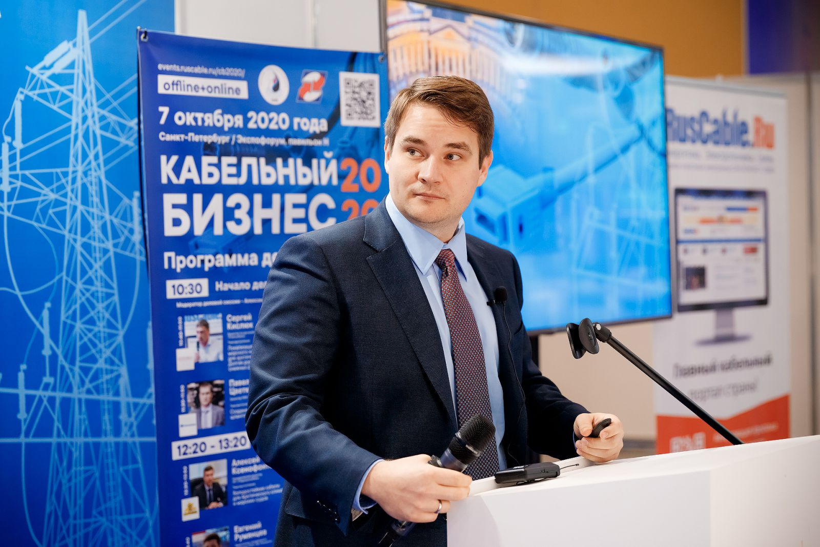 Павел Моряков,