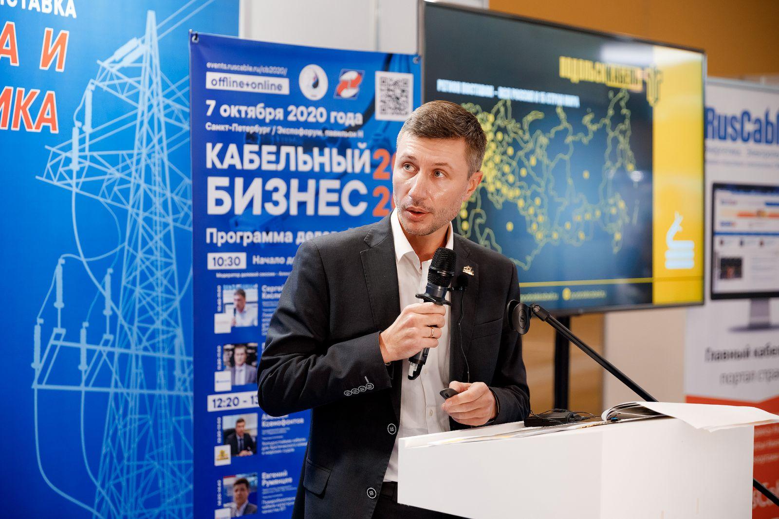 Алексей Ксенофонтов