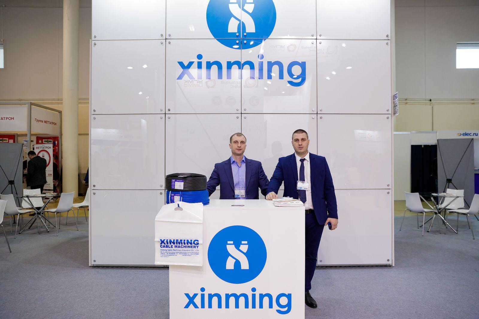 Стенд Xinming на Cabex 2021