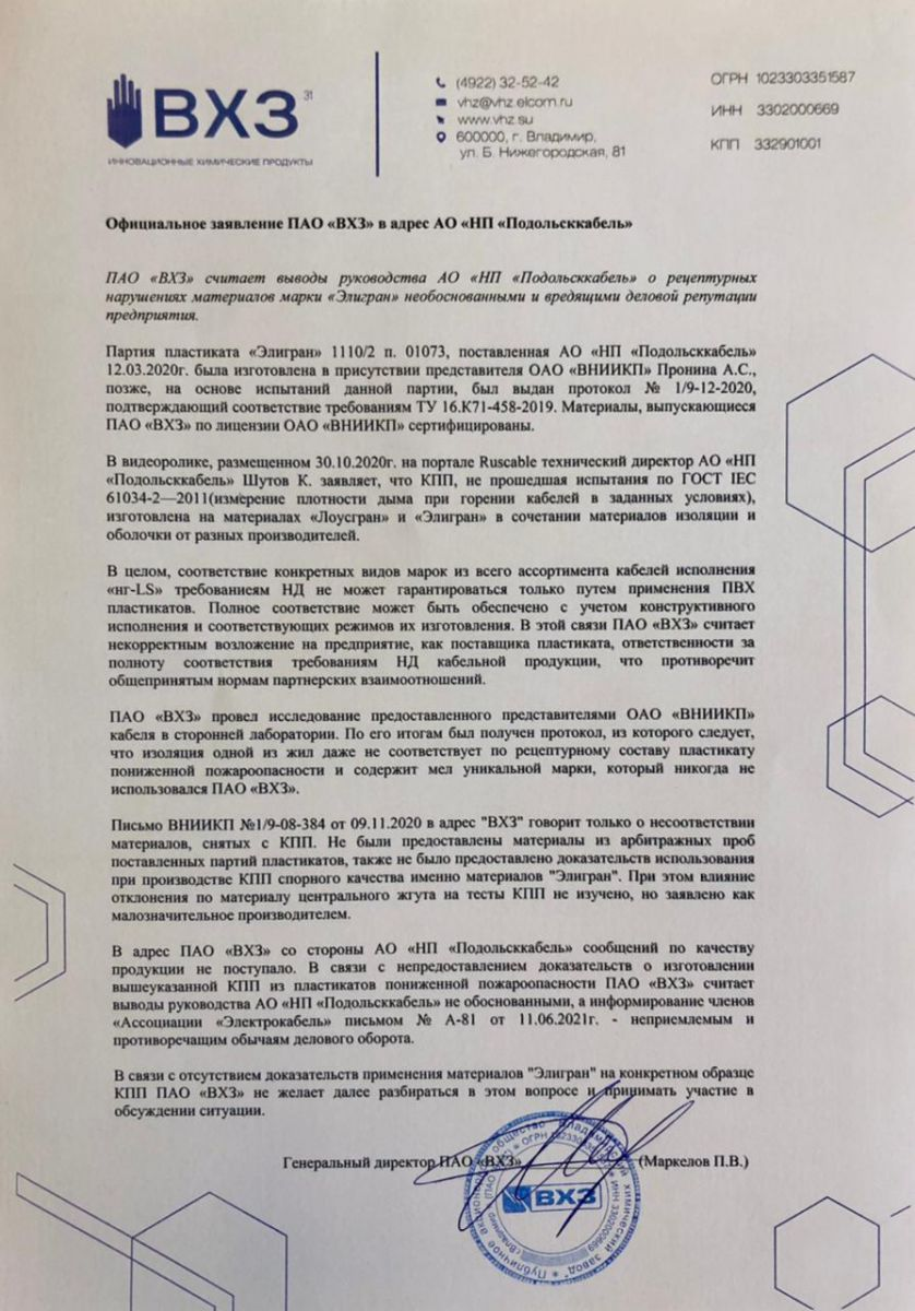 Описание pdf-файла