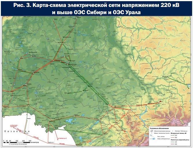 работы ОЭС Сибири и Урала