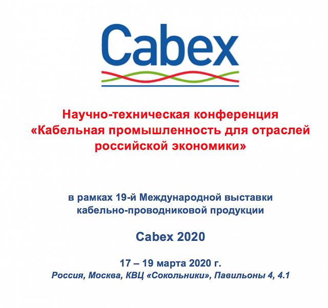 Распоряжение Правительства РФ 2971-р от 28.12.2017